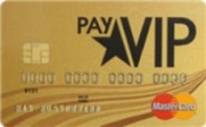 390d1326125050t-payvip-mastercard-gold-payvip-mastercard-gold.jpg